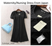 [In Stock] Premium Elegant Short Sleeve Maternity/Pregnancy/Nursing/Breastfeeding Dress from Japan