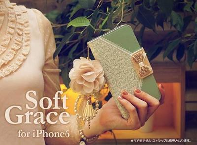 【iPhone/GALAXY/LG G2ケース】Mr.H Soft Grace Diary (ソフトグレイス ダイアリー) オリジナル ハンドメイド【レビューを書いてネコポス送料無料】の画像