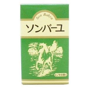馬油ソンバーユヒノキの香り70ml★大昔から筑紫の国に伝え残された健康を守る、自然の銘品です!