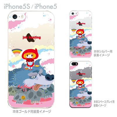 【iPhone5S】【iPhone5】【TORRY DESIGN】【Clear Arts】【iPhone5ケース】【カバー】【スマホケース】【クリアケース】【job hunting】 27-ip5-tr0025の画像