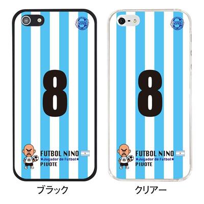 【iPhone5S】【iPhone5】【サッカー】【アルゼンチン】【iPhone5ケース】【カバー】【スマホケース】 ip5-10-f-ar03の画像