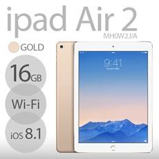 ★数量限定★iPad Air 2 Wi-Fiモデル 16GB 厚さ6.1mmで指紋認証を搭載した9.7型iPad