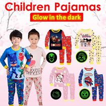 ★Mamas Luv★ 29/11 pyjamas updated★Kid pajamas for boys and girls children clothing
