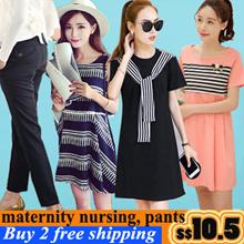 【28 Mar 2017】Nursing Wear Top/ Breastfeeding dress/ pants/ large Pajamas Maternity Clothes Plus Size