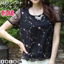 【送料無料】花柄シャツプリーツフリルが超ラブリー♪華奢な肩ヒモで可愛くシフォン
