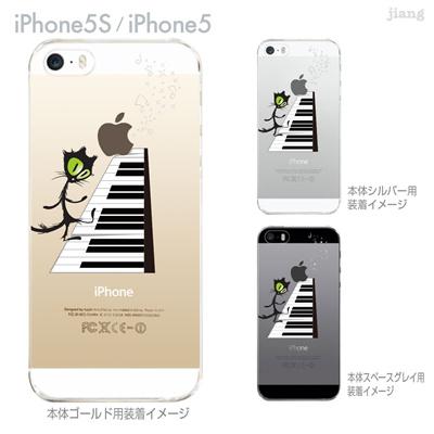 【iPhone5S】【iPhone5】【iPhone5sケース】【iPhone5ケース】【クリア カバー】【スマホケース】【クリアケース】【ハードケース】【着せ替え】【イラスト】【クリアーアーツ】【ねことピアノ】 01-ip5s-zes046の画像