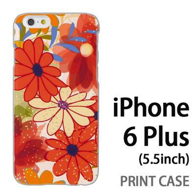 iPhone6 Plus (5.5インチ) 用『0906 カラフルフラワー 白』特殊印刷ケース【 iphone6 plus iphone アイフォン アイフォン6 プラス au docomo softbank Apple ケース プリント カバー スマホケース スマホカバー 】の画像