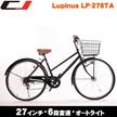 【完成品出荷】【送料無料】シティサイクル 自転車 27インチ シマノ6段変速ギア付き LEDオートライト 自転車 27インチ おしゃれ ママチャリ Lupinus ルピナス LP-276TA