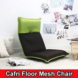 [BLMG_SG] Cafri Floor Mesh Chair★Adjustable★Local Seller★Floor chair★Local Delivery★