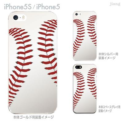 【iPhone5S】【iPhone5】【Clear Arts】【iPhone5sケース】【iPhone5ケース】【スマホケース】【クリア カバー】【クリアケース】【ハードケース】【クリアーアーツ】【野球】【ボール】 06-ip5s-ca0201の画像