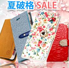 ♥2個=謝恩品贈呈♥携帯電話ケースコレクションiphone7ケース/GALAXY S8/iphone6s ケース/iphone7/iphone6 plus ケース/iPhoneケース/iphone