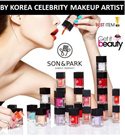 ♧ ♥FAMOUS KOREAN CELEBRITY MAKE-UP ARTIST♤ ♧ ♥ PREMIUM QUALITY COLOUR CUBES★ 24 HOUR LONG LASTING- AIR TINT/VOLUME GLOW/EYE BASE/ CONCEALER/ HIGHLIGHTER - SON and PARK/GET IT BEAUTY!