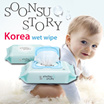 ◆ Korea Wet Wipe ◆ Various Baby wet wipes / wet wipes / baby wipes /  Safe for baby / High quality /