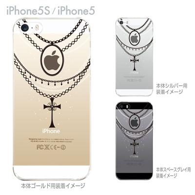 【iPhone5S】【iPhone5】【iPhone5sケース】【iPhone5ケース】【カバー】【スマホケース】【クリアケース】【クリアーアーツ】【ペンダント】 09-ip5s-th0011の画像