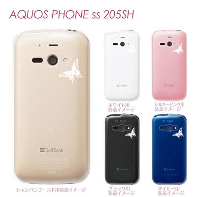 【AQUOS PHONE ss 205SH】【205sh】【Soft Bank】【カバー】【ケース】【スマホケース】【クリアケース】【クリアーアーツ】【蝶】 22-205sh-ca0008の画像