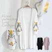 144★韓国ファッション★ベスト新商品/特別価格/ファーストシッピング/刺繍/ロングカーディガン