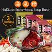 【Limited Time Period】[Cheaperst in Qoo10]  Hai Di Lao Steamboat Soup Base / Spicy Hot Pot Seasoning Soup Base / Buffet / Hai Di Lao / 海底捞 / Chinese New Year Gathering