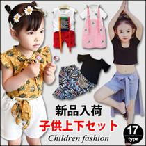 6月夏新作NO2!韓国子供服 SH610キッズファッション!大人気上下セット登場!★子供トップス・上着+スカート/パンツ★超可愛い女の子セット!シフォンベストセット・ふわふわ袖Tシャツ+パンツ・セット