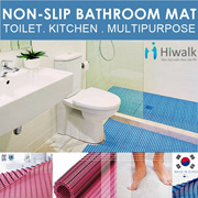 [HIWALK] Non-slip bathroom Mat ★ Anti-slip ★ Easy to clean ★ Korea ★ Kitchen mat ★ Toilet bath Mat ★ Kids Play Mat ★ Excellent Drainage and Drying ★ Will Not Discolour ★ Multipurpose Mat - 44 x 71cm