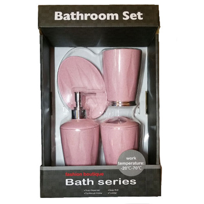 Qoo10 mega sale 4 in one set bathroom accessories set for Bathroom accessories sale