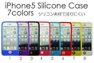 【送料無料】iphone5/iphone5S専用スイッチシリコンケース 全8色 スイッチ部分とボディのツートンカラー!傷、埃、衝撃から保護!装着したままDockコネクタやヘッドフォンジャックなどの接続、各種ボタンの操作可能 スマホケース!の画像
