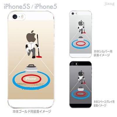 【iPhone5S】【iPhone5】【Clear Arts】【iPhone5sケース】【iPhone5ケース】【スマホケース】【クリア カバー】【クリアケース】【ハードケース】【クリアーアーツ】【カーリング】 10-ip5s-ca0090の画像