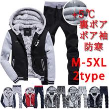 【LiLi】冬ファッション ふわモコあったか素材 スポーディー 上下セット 裏ボアパーカー ペアルック/カップル ジャージ/トレーナー/スポーツウェア部屋着/スェットセット フード付パーカー 全5タイプ16色 注意:メンズの場合は普通より2サイズアップ購入してください。