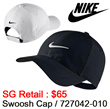 [NIKE] Swoosh Cap / 727042-010 / 100% genuine Nike / BASIC DESIGN BALL CAP / Adjustable size