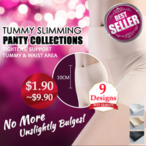 [9 Designs] Best Slimming Panty Collections ♥ Tummy Slimming ♥ Build Your S Curve Instantly!