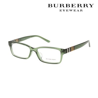 Burberry Glasses Frames Singapore : Qoo10 - [Best items] BURBERRY Glasses Frames Optical ...