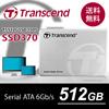 ★数量限定★SSD370 TS512GSSD370S アルミ筐体を採用したSATA 3.0(6Gbps)対応2.5インチSSD SSD 512GB 2.5インチ SATA3 6Gb/s MLC採用 3年保証
