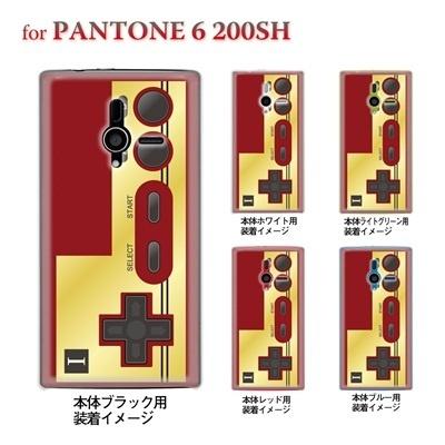 【PANTONE6 ケース】【200SH】【Soft Bank】【カバー】【スマホケース】【クリアケース】【クリアーアーツ】【懐かしのコントローラ】 08-200sh-ca0076の画像