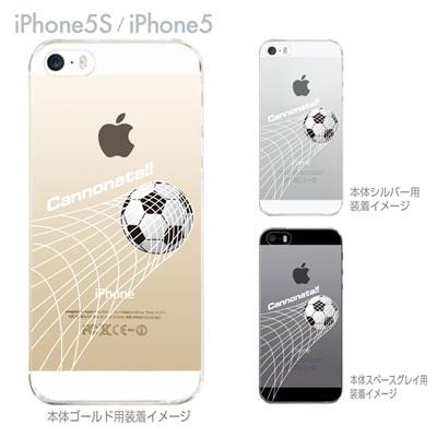 【iPhone5S】【iPhone5】【Clear Arts】【iPhone5ケース】【カバー】【スマホケース】【クリアケース】【クリアーアーツ】【サッカー】 10-ip5-ca0057の画像