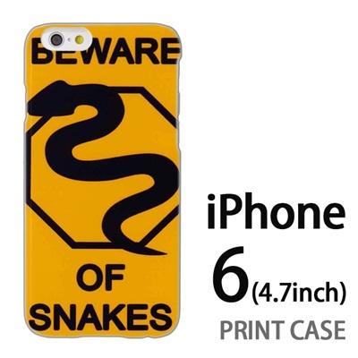 iPhone6 (4.7インチ) 用『No2 31』特殊印刷ケース【 iphone6 iphone アイフォン アイフォン6 au docomo softbank Apple ケース プリント カバー スマホケース スマホカバー 】の画像