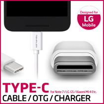 LG USB Type-C Cable USB 3.1★Galaxy Note 7★ OTG / Car Charger★Samsung Galaxy Note 7/LG G5/Xiaomi Mi 4 Etc.. Next-generation cable / USB 3.1 Type-C