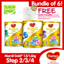 ◄ DUMEX ► 6 x 1.6kg Carton Sale ★ Mamil Gold Step 2/3/4 Baby Milk Formula ★ Official SG Fresh Stock