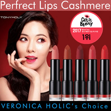 [Tonymoly] Perfect Lips Lip Cashmere 3.5g★Soft and Matt Lipstick ★MLBB Color★