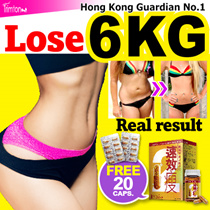 #1 WeightLoss【FREE💖Gifts】⚡Trimton 2 速效瘦⚡Powerful Slimming with Garcinia Cambogia/ HCA/ Grapefruit diet ▲No Side Effect▲