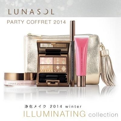 【送料無料】LUNASOL ルナソル パーティ コフレ 2014 [LUNASOL PARTY COFFRET 2014] 【カネボウ】【KANEBO】【限定品】の画像