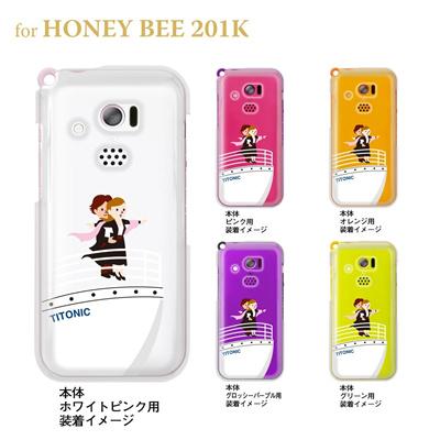 【HONEY BEE ケース】【201K】【Soft Bank】【カバー】【スマホケース】【クリアケース】【ユーモア】【MOVIE PARODY】【タイニイク】 10-201k-ca0031の画像