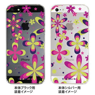 【iPhone5S】【iPhone5】【Vuodenaika】【iPhone5ケース】【カバー】【スマホケース】【クリアケース】【フラワー】 ip5-21-ne0020の画像