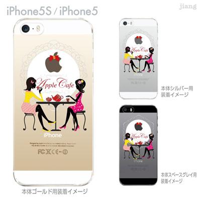 【iPhone5S】【iPhone5】【iPhone5sケース】【iPhone5ケース】【クリア カバー】【スマホケース】【クリアケース】【ハードケース】【着せ替え】【イラスト】【クリアーアーツ】【アップルカフェ】 01-ip5s-zes047の画像