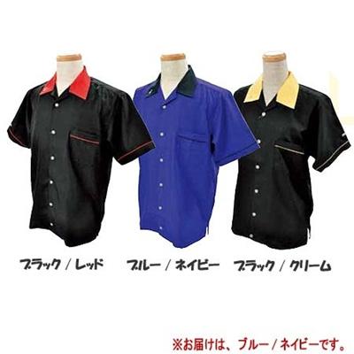ABS(アメリカン ボウリング サービス) オープンシャツ 衿 ピン刺繍 ブルー/ネイビー A-995-7 【Pro-ama ボウリングウェア メンズ レディース ボーリング】の画像