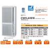 コロナ ウインドエアコン 冷暖房兼用タイプ 【CWH-A1816-WS】冷房時おもに4.5~7畳 シェルホワイト(WS)2016年モデル【買い替え2016】【取り付け2016】
