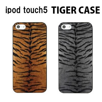 特殊印刷/iPodtouch5(第5世代)iPodtouch6(第6世代) 【アイポッドタッチ アイポッド ipod ハードケース カバー ケース】(タイガー)CCC-047の画像