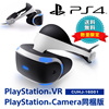■数量限定★PlayStation VR PlayStation Camera同梱版 CUHJ-16001