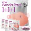 「韓国TV通販で大人気」「正規品」「MYIMI Wonder Patch」【ダイエットパッチ】【TVショッピング人気商品】【並行輸入品】【お得な1+1+1】【3セット】【合計15枚】【送料無料】