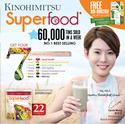 Kinohimitsu Superfood+ (500g/Tin) | 22 Multigrains Cereal Drink OVER 60000 SOLD!
