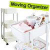 ◆General Purpose Moving Organizer◆ laundry basket / CNY/New Year/diapers storage stand/wheel movable/singapore/kitchen storage/multipurpose rack/ save space/movable shelf/standing organizer