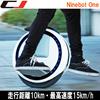 【各メディアで話題沸騰!!!正規品】 Ninebot one(ナインボット ワン) 本体 次世代乗り物 一輪 激安自転車通販 セグウェイ ドローン ハイスペック